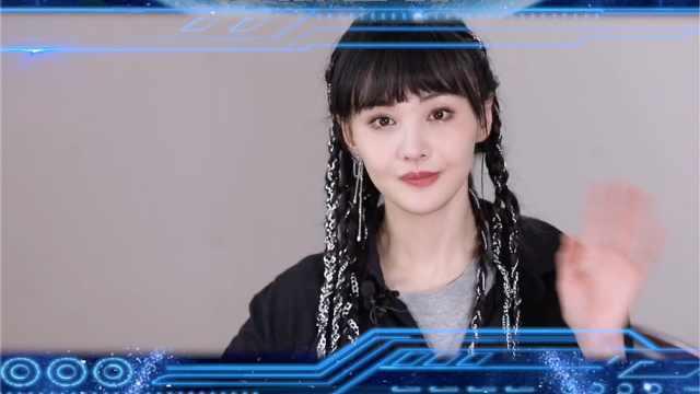 AI采访郑爽