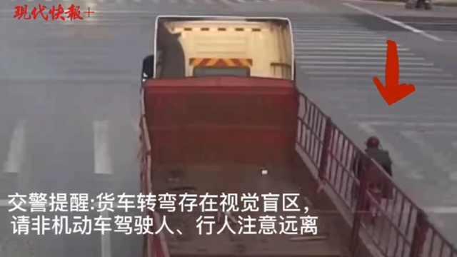 太惊险!电动车被卷入货车车底,骑手自己爬了出来