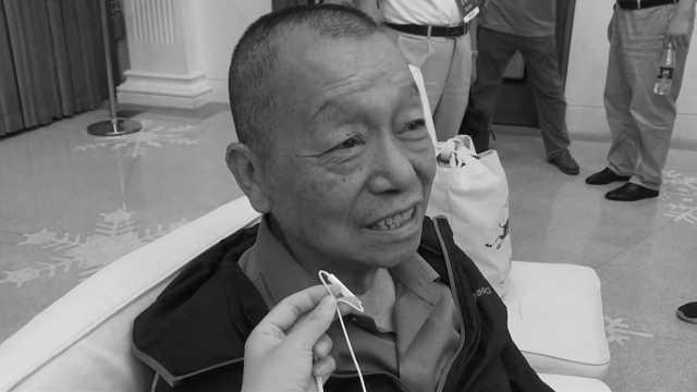 著名出版人沈昌文去世,影像回顾:那天大家一起喊生日快乐