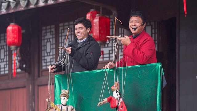 《Hello!衢州》:到廿八都看一场木偶戏