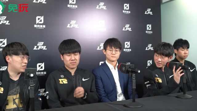 RNG赛后群访 - Xiaohu:最想对上的应该是TheShy选手