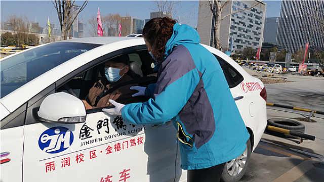 70岁以上高龄学车难不难?南京已有38人已通过科目一考试