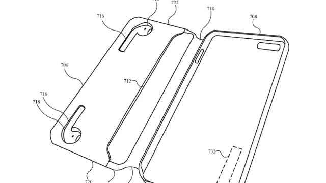 苹果新手机壳专利给AirPods充电,你需要吗?