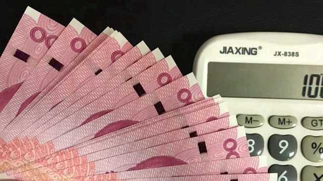 西安:个人自用充电桩每根补贴1万元