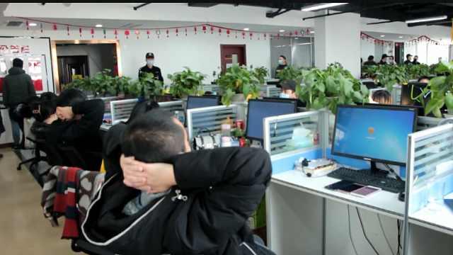 非法侵占公民信息,武昌警方端掉一催收团伙