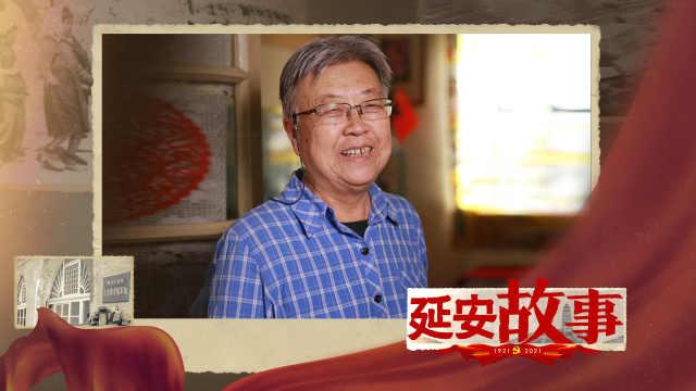 延安故事丨胡乔木之女:炮火中的延安,也是我无忧无虑的童年