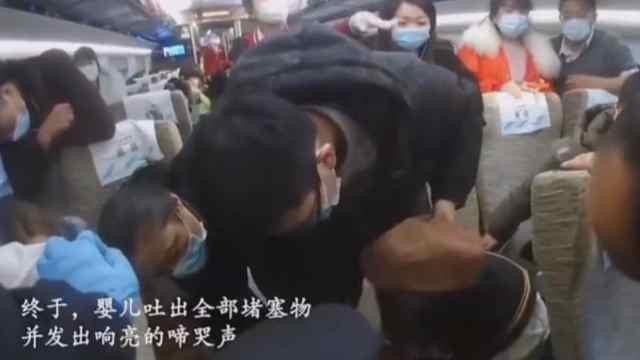 全部来自贵州!人民日报官微全网寻找的4名救人大学生找到了