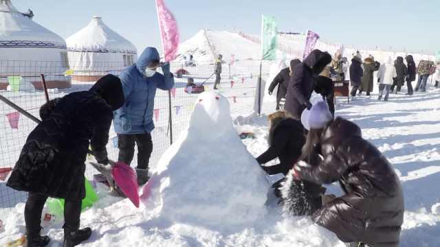 乐翻天!一场300多人参加的堆雪人比赛