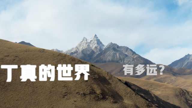 丁真的家乡有多美?推窗直见格聂雪山,村里天然温泉随时泡