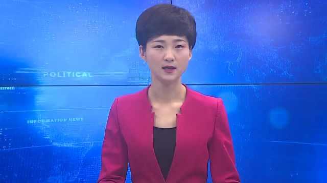 庆城县成功引进功能农业落地,促进农业高质量发展