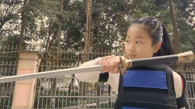 特色课程!小学体育课教传统五行刀法,一起来欣赏吧
