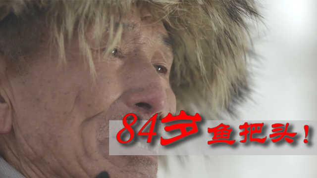 """84岁""""鱼把头"""",洁白湖面上的独行者!"""