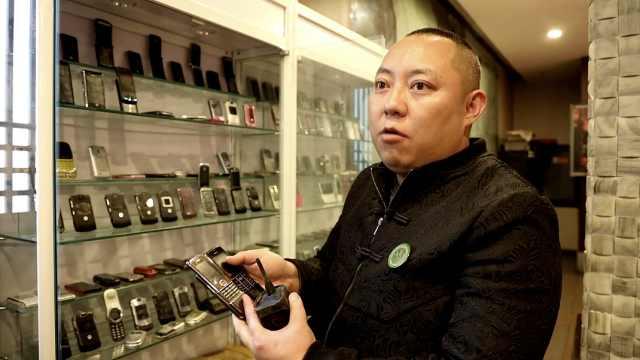 他花200万收藏万部手机,总有一款你用过