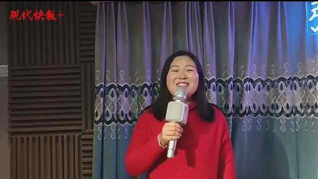 《留在南京过新年》,新南京人写歌向老家亲人云拜年