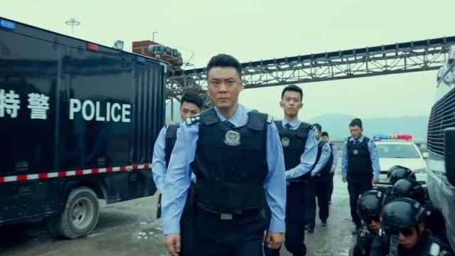 网络电影《扫黑英雄》:根据时代楷模杨春事迹改编