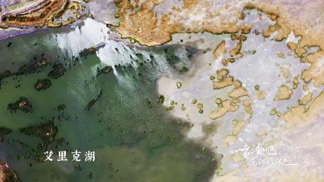 """打卡克拉玛依,在白杨河大峡品味别样""""峡谷""""柔情"""