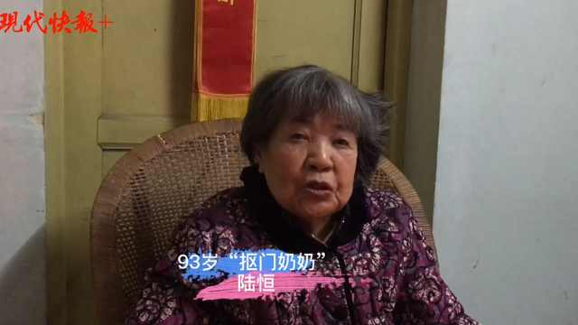 """一条棉毛裤穿20多年,93岁""""抠门奶奶""""捐款10多万元"""