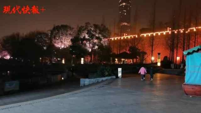南京玄武湖暂停跳广场舞了,江苏省广场舞协会:倡导在家跳舞