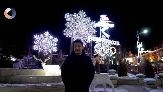 北京冬奥会倒计时:英国小哥的崇礼初体验