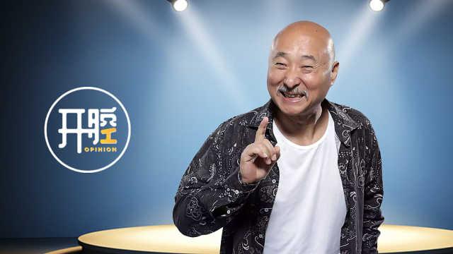 陈佩斯开腔 | 在历史中寻找中国喜剧的踪迹