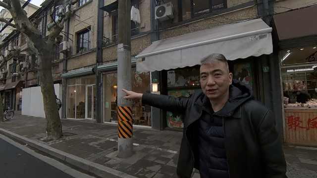 上海寻年③|洋房街只留下了火腿店:一些