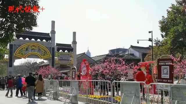 春节假期,江苏全省接待游客总量达3514.41万人次