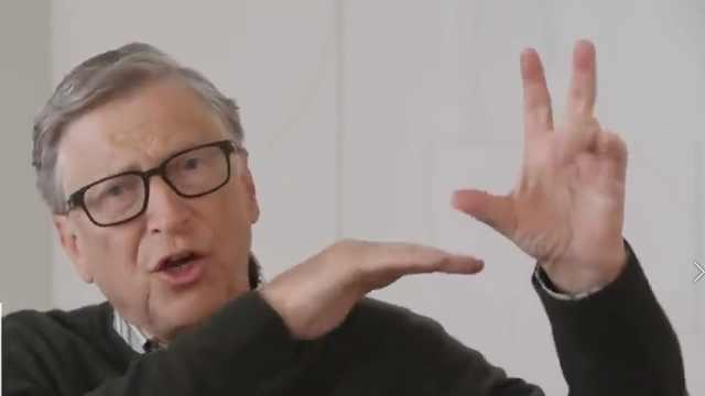 盖茨:特斯拉降价是件了不起的事