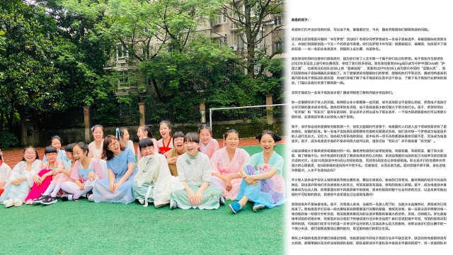 小学生梦想做电竞选手,老师调研后长信回复:比考清华北大还难