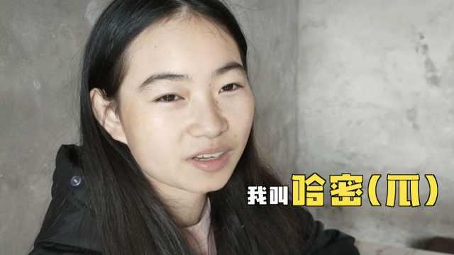 """重庆有个""""哈""""姓村:村民不知姓氏起源,经常被人开玩笑"""