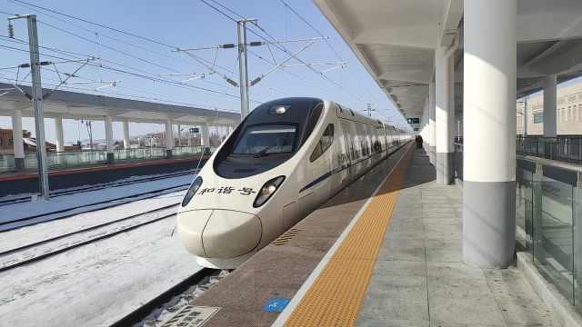 东北一县级市境内竟有5座高铁站:同时建成,各有特色