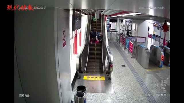 """祖孙俩电扶梯上摔倒,57岁安检员2秒""""跨栏""""救人"""