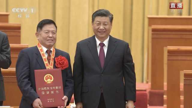 """习近平为""""全国脱贫攻坚楷模""""个人获得者颁奖"""