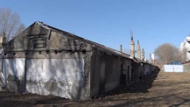 九一八事变历史铁证:北大营遗址3栋营房已被围挡保护