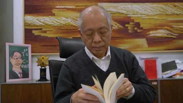丘成桐的读书记忆:小时候买不起书,就站书店看两个钟头
