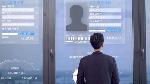 个人信息保护升级!国家制定标准规范,杜绝刷脸泄露隐私!