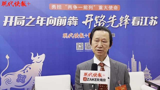 全国人大代表刘璠:使用国旗行为要有指引、有人管