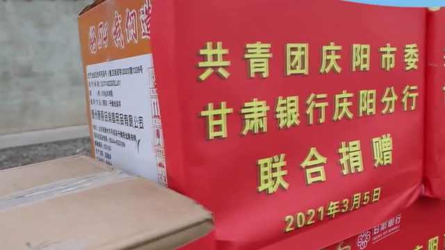 共青团庆阳市委开展快递从业青年慰问活动