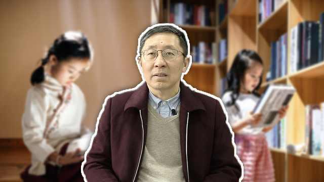 """许纪霖:现代知识""""有用"""",但解决不了人生的意义问题"""