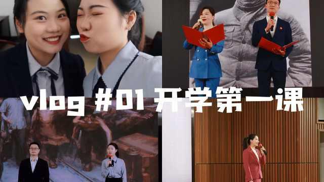 """""""开学第一课""""——刘少奇同志纪念馆宣讲团走进高校思政课堂"""