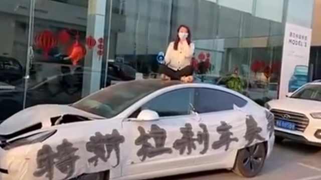 特斯拉女车主独家回应:没行车记录仪,正在寻找道路监控