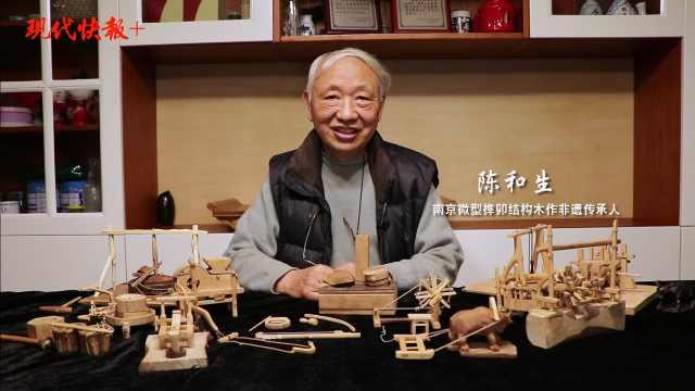 神了!南京这位老人一双巧手还原《天工开物》同款农具