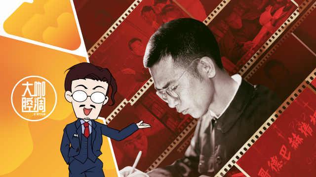 大咖的腔调丨从小镇青年到数学爱豆,他带来了中国科学的春天