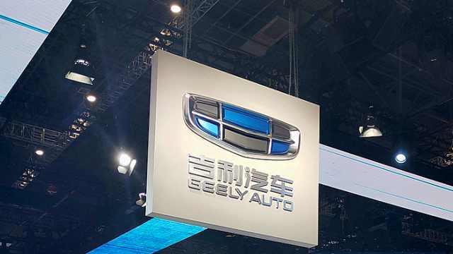 吉利谈电动车新品牌:新势力PPT造车,但我们有现货