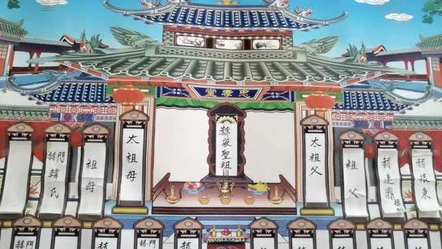 西安村庄500人姓赫连,自称胡夏开国皇帝后代