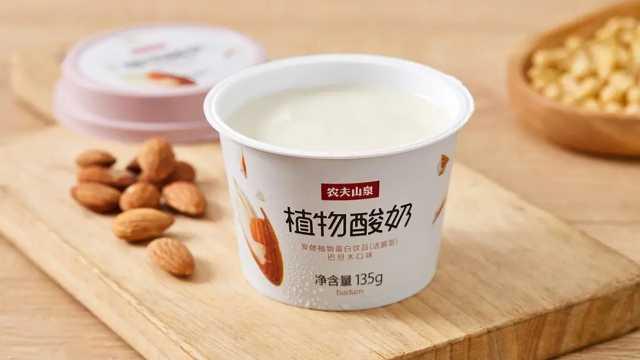 网红植物酸奶来了,它能代替普通酸奶吗?