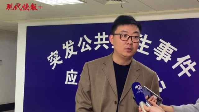 新冠病毒疫苗接种的热点问题,江苏省疾控中心专家解答来啦