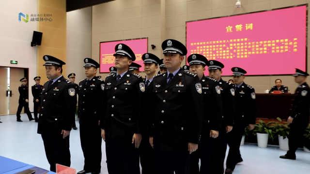江北新区长江禁渔联动执法中心挂牌成立