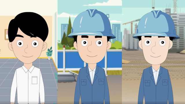 职业技能提升行动宣传动画—百万青年技能培训行动