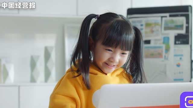 3岁小孩上网课?家长疯狂报名学前在线教育,真的有用吗?