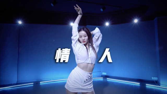 苗苗翻跳Lisa青你3《情人》舞蹈,极致魅惑演绎